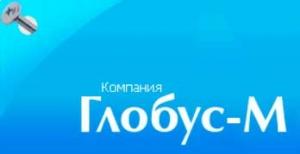 Глобус-М ООО