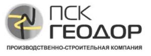Геодор ООО