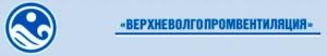 Верхневолгопромвентиляция ООО