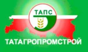 Татагропромстрой ОАО