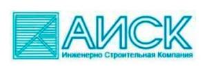 Альметьевская Инженерно-Строительная Компания ООО АИСК