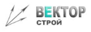 Вектор Строй ООО