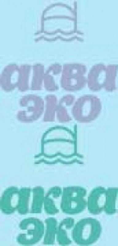 Аква-Эко ООО
