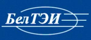 БелТЭИ РУП Научно-Исследовательское и Проектное Республиканское Унитарное Предприятие