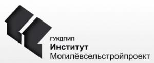 Могилевсельстройпроект Гос. Унитарное Коммунальное Дочернее Проектно-Изыскательское Предприятие
