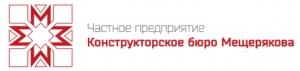 Конструкторское Бюро Мещерякова ЧУП КБ Мещерякова