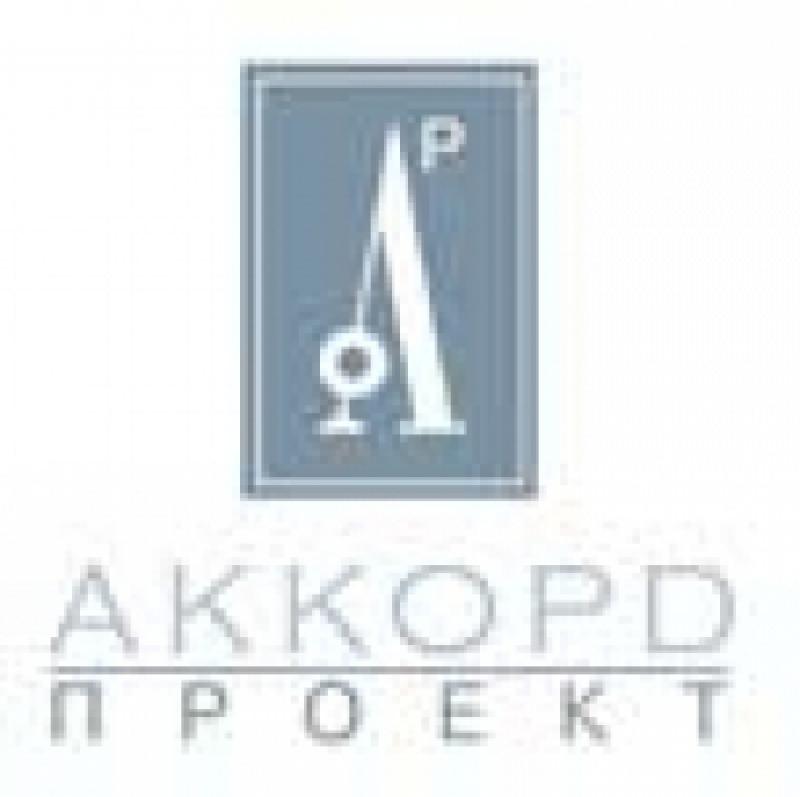 Аккорд Проект ООО