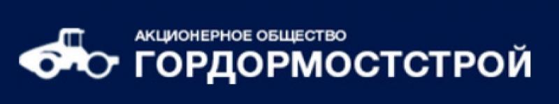Гордормостстрой АО ГДМС