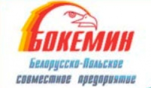 Бокемин ООО