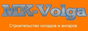 МК-Волга ООО