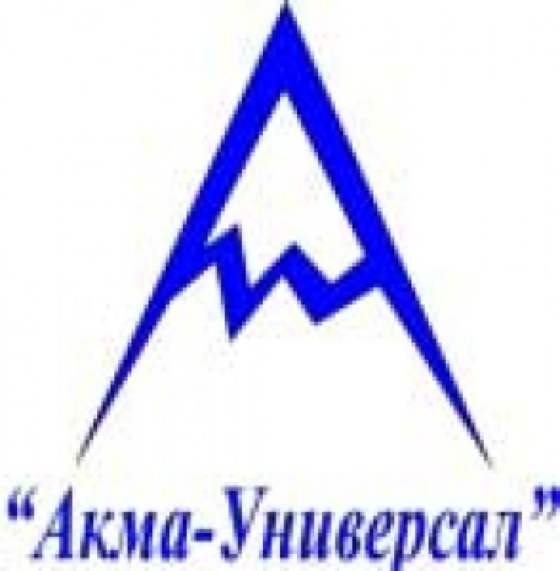 Акма-Универсал ООО