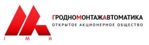 ГродноМонтажАвтоматика ОАО