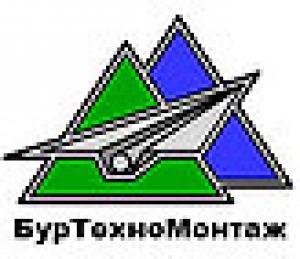 БурТехноМонтаж ООО