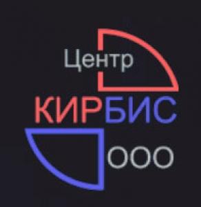 Центр Кирбис ООО