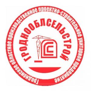Гроднооблсельстрой ОАО