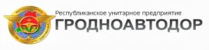 Гродноавтодор РУП