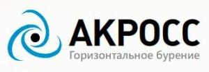 Акросс ООО