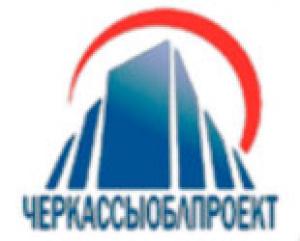 Черкассыоблпроект АСК