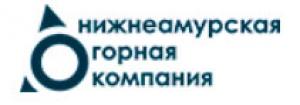 Нижнеамурская Горная Компания ООО