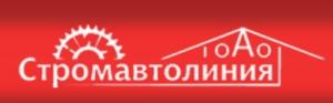 НИИСтромавтолиния ОАО