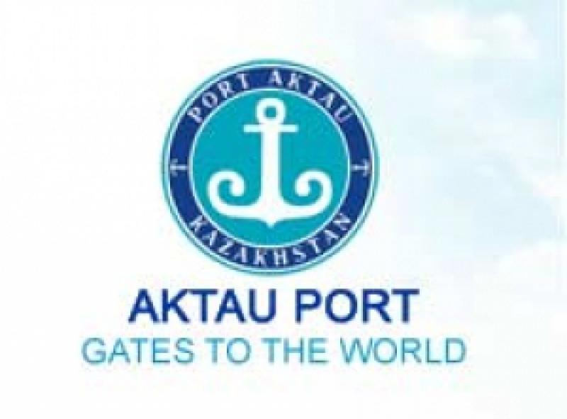 Актауский Международный Морской Торговый Порт РГП