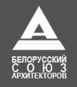 Белорусский Союз Архитекторов ОО БСА