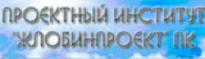 Жлобинпроект Проектный Институт Производственный Кооператив