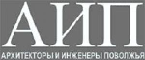 СРО Архитекторы и Инженеры Поволжья НП АИП