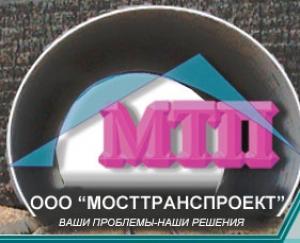 Мосттранспроект ООО