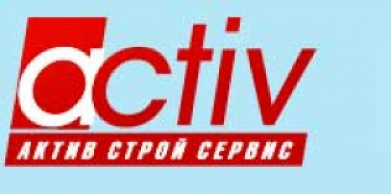 Активстройсервис ООО