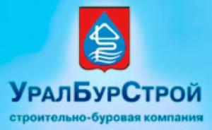 УралБурСтрой ООО