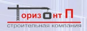 Горизонт П ООО