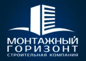 Монтажный Горизонт ООО