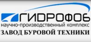 Гидрофоб РСМ ООО НПК Завод Буровой Техники Гидрофоб Ремсвязьмонтаж
