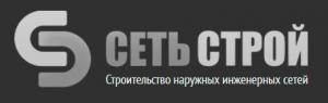 СетьСтрой ООО