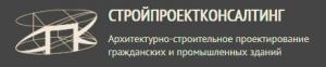 СтройПроектКонсалтинг ООО СПК