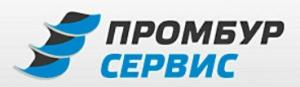 ПромБурСервис ООО