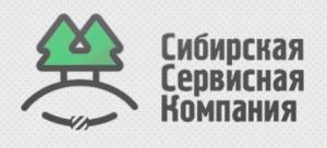 Сибирская Сервисная Компания ООО