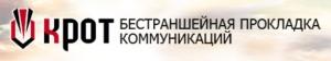 Крот ООО