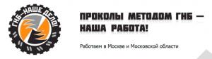 Спецстроймонтаж ООО