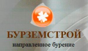 БурЗемСтрой ООО
