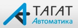 ТАГАТ Автоматика ООО ТАГАТ-А