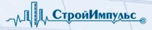 СтройИмпульс ООО