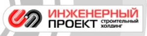 Инженерный Проект ООО