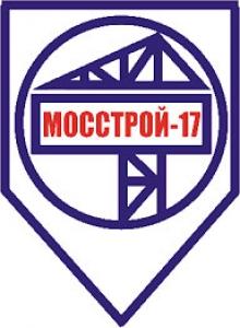 Мосстрой-17 ЗАО Мосстрой №17