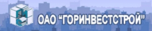 Горинвестстрой ОАО