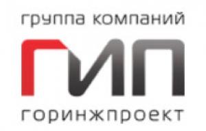ГорИнжПроект ООО ГИП