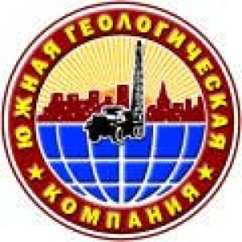 Южная Геологическая Компания ООО