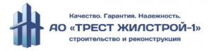 Жилстрой-1 ОАО
