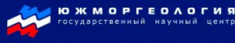 ЮжМорГеология ФГУГП